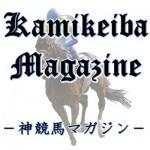 【平安ステークス 2018】血統分析|今週の穴馬ピックアップ!!「先行有利!?」脚質から狙うワイド爆弾!!