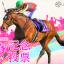【オールカマー&神戸新聞杯2018】新旧の皐月賞馬ダービー馬がそれぞれ見参!!